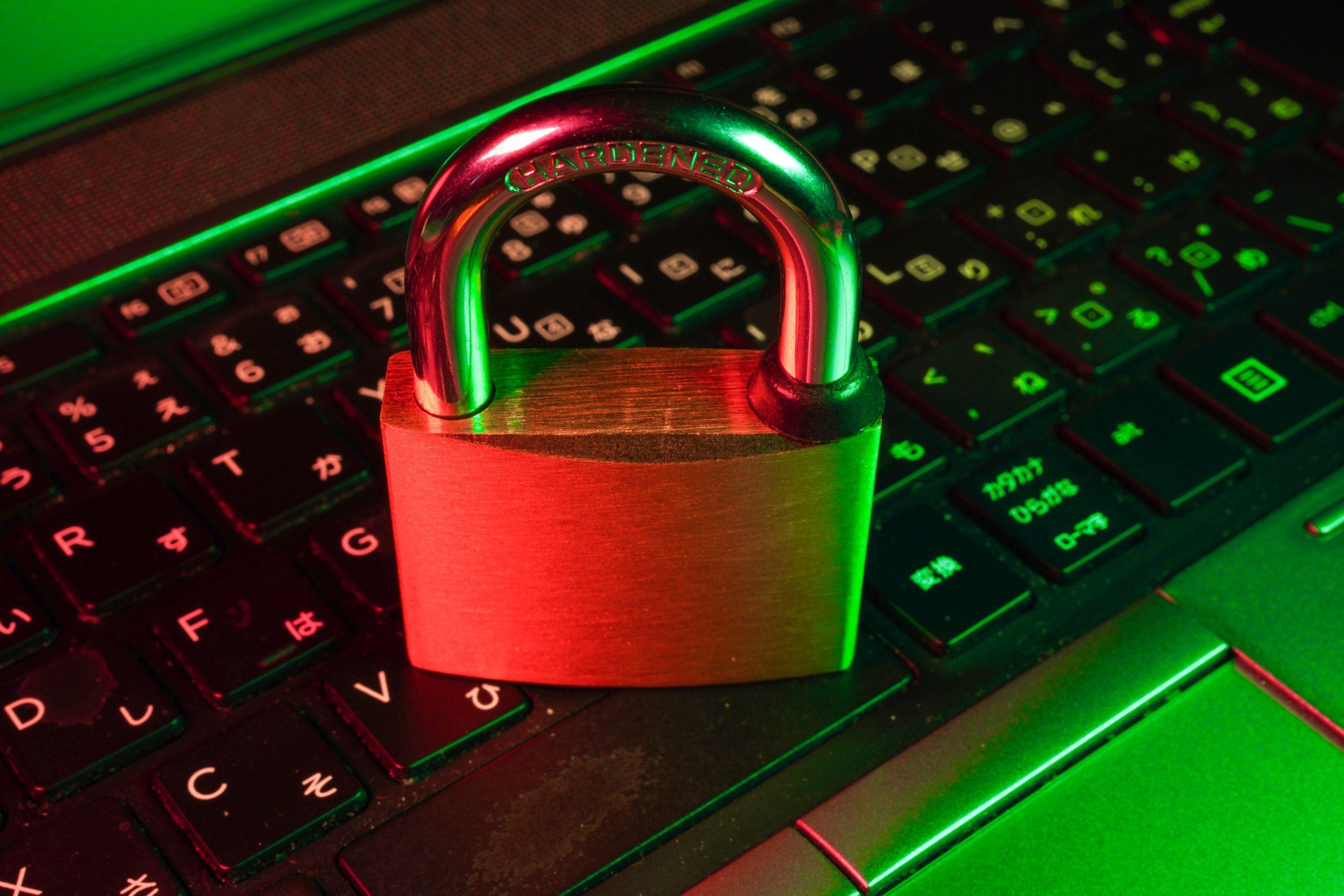 CybersecurityLockKeyboard